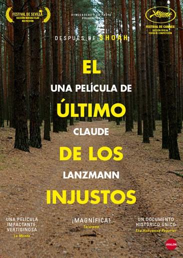 Lanzmann DVD