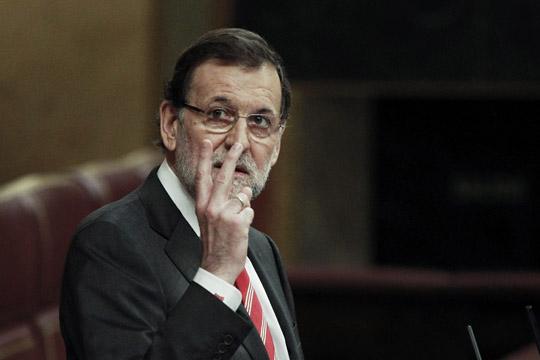 EL PLENO DEL CONGRESO DEBATE LA CONSULTA SOBERANISTA DEL PARLAMENTO DE CATALUÑA