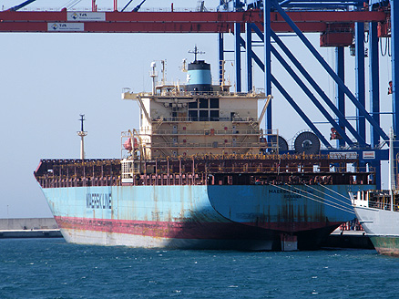 Maersk Myt blog3