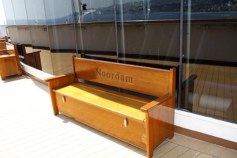 Noordam banco arcon blog
