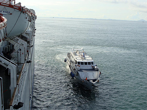 fast ferry blog