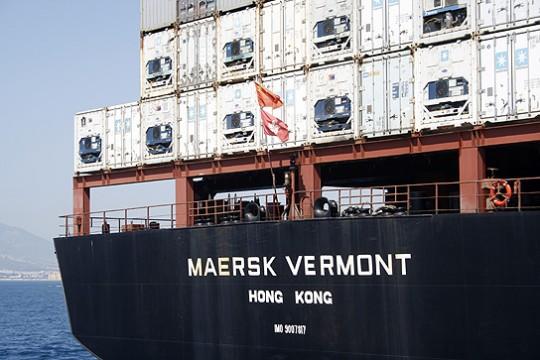 Maersk Vermont 1-VIII-10 blog2