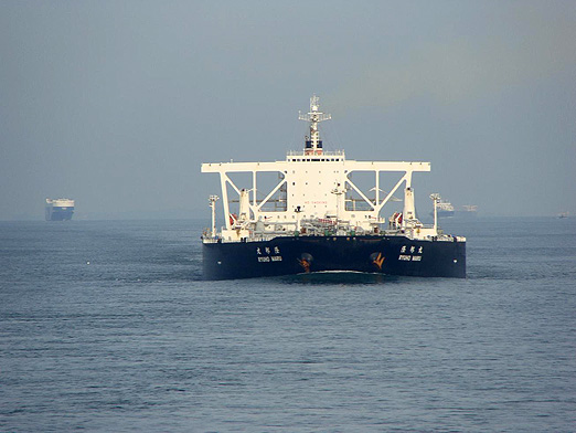 crude oil tanker Ryuho Maru BLOG2