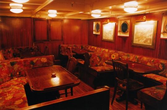 Amorina Restaurante