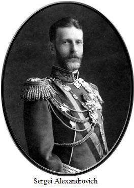 alexandrovich