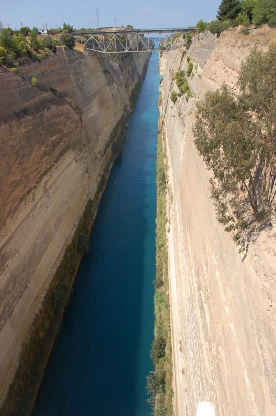El canal de Corinto.