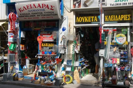 Una de los cientos de tiendas tradicionales de Heraklion.