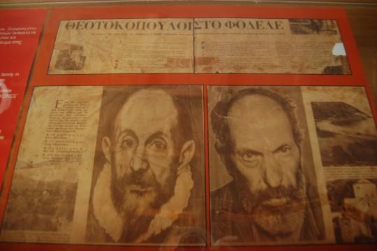 Comparación, en el Museo de El Greco de Fodele, de una obra del pintor con un habitante del pueblo.