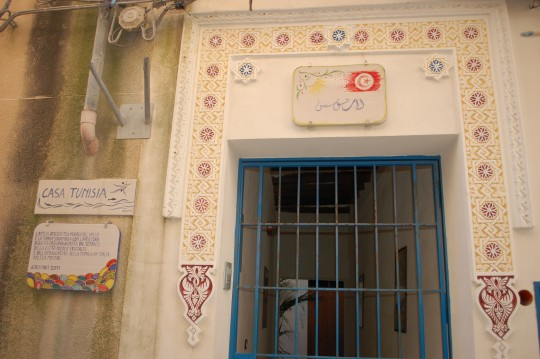 La Casa de Túnez en Mazara, testimonio de una vieja relación.