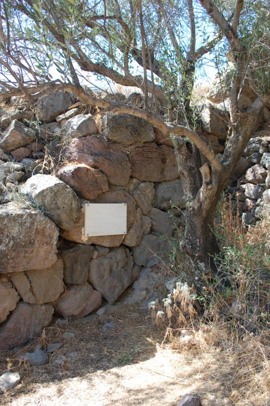 El lugar donde fue hallada la Venus de Milo, en Milos...