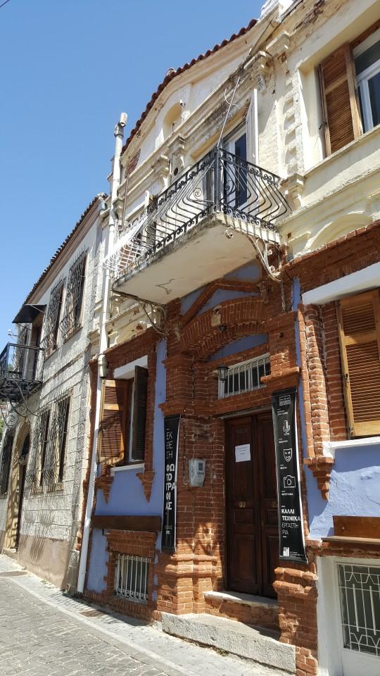 Mansiones griegas