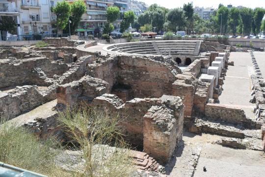 El Ágora romana.