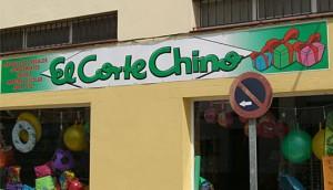 el-corte-chino