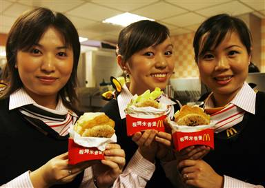 mcdonald china